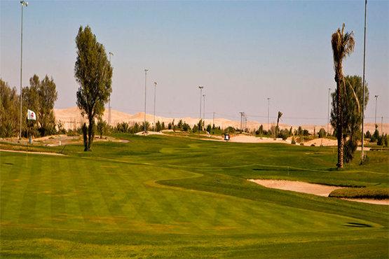Riyadh Golf Course
