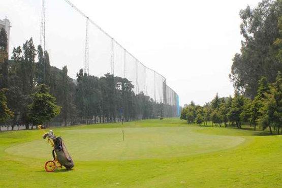 Bangalore Golf Club